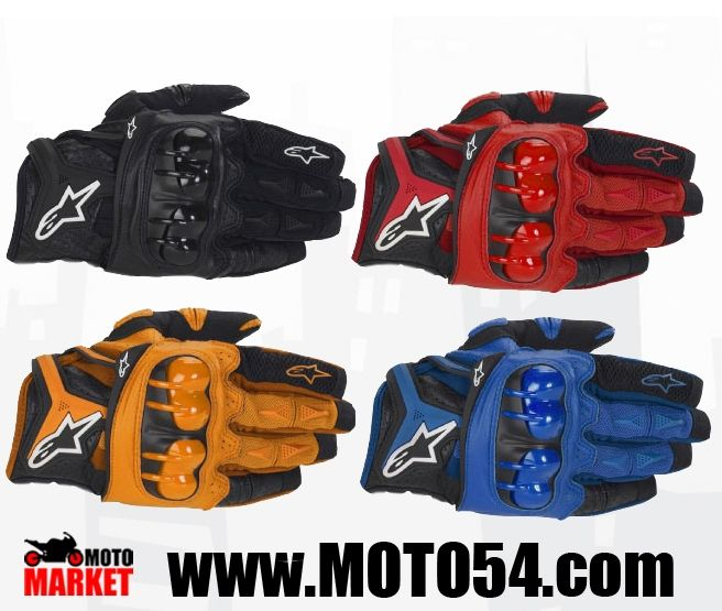 Мото перчатки Alpinestars Atlas Gloves